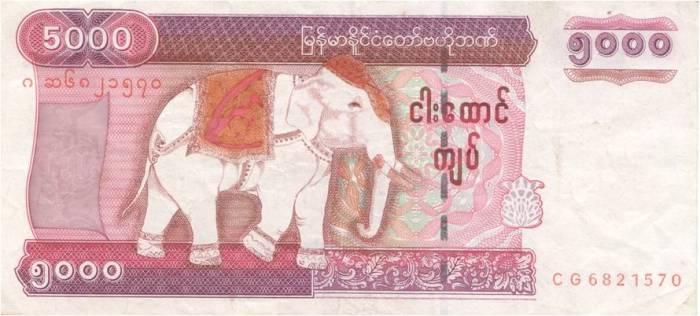 biểu tượng voi trắng trên tờ tiền của Myanmar