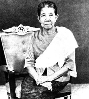 achaan-naeb-1