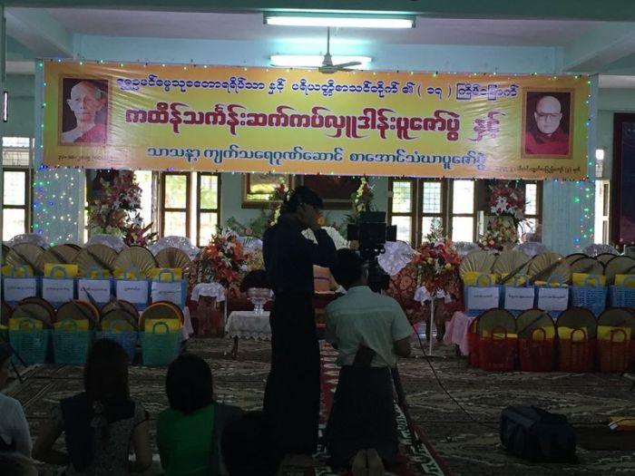 Kathina Myanmar (11)