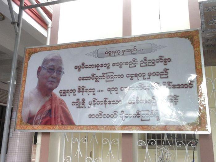 Kathina Myanmar (33)